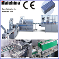 Automatic Outsize Packaging line(HC120)