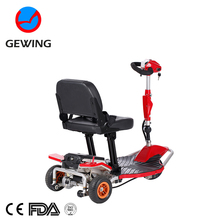 Chinese Prices FDA/CE Approved Electric Motors For Mobility Tricycle Scooter