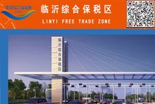 Cross trade & Worldwide Logistics and Overland trucking to China.