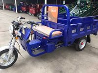 hot sale three wheel motor trike/2015 New 150CC Cargo Motorcycles Tricycle