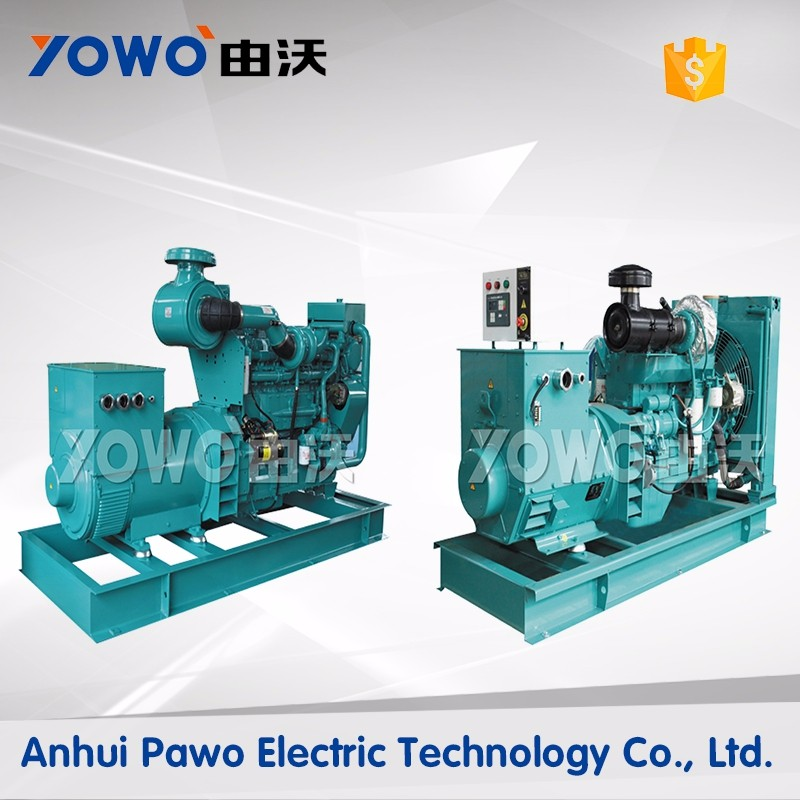 20kva diesel silent generator for home use