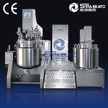 companies production machine Automatic Vacuum Emulsifying Mixer and Homogenizer