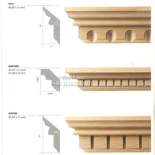 Decorative and Classic Architrave Primed Wood Door Moulding