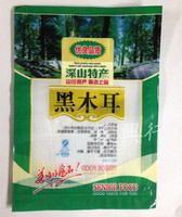 Vacuum sealed Black Fungus food packaging bag/food plastic bags