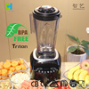 New Food Processor Blender Kitchen Commercia