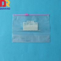 oem ldpe slider bag alibaba com cn vegetables package ldpe zipper bag