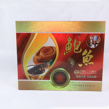 Shipping Packing Corrugated wax coated paper food box
