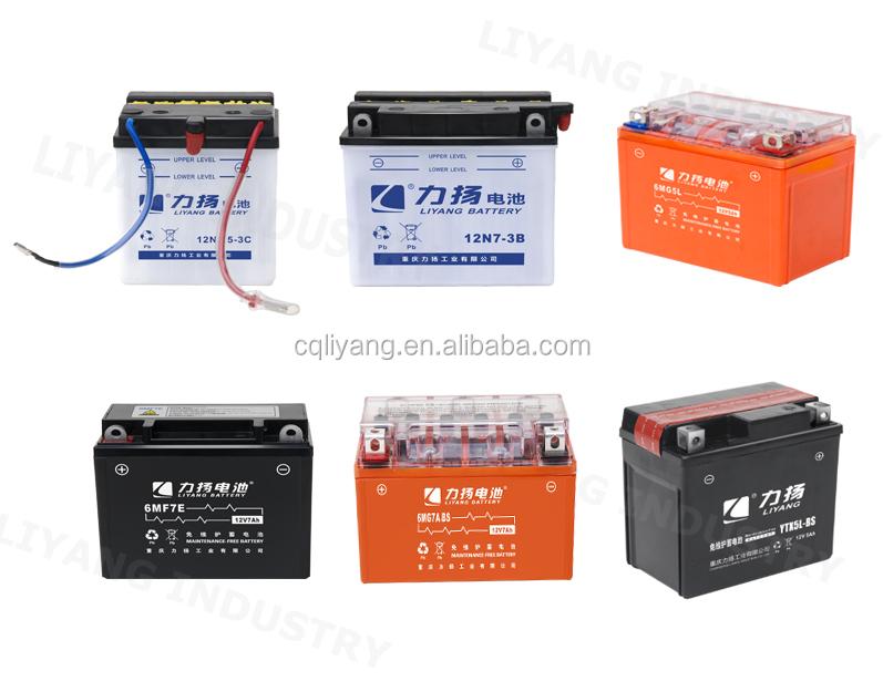 12v Sealed maintenance free motorcycle start battery