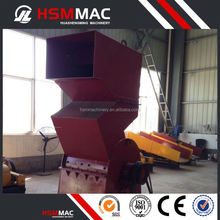 HSM recycling used car crushers