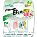 multi Vitamin B12 breath strips strawberry slice for vegetarian