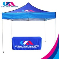 China - Flag - Makers [China's first resourse integration provider for ad textile printing] trade show canopy