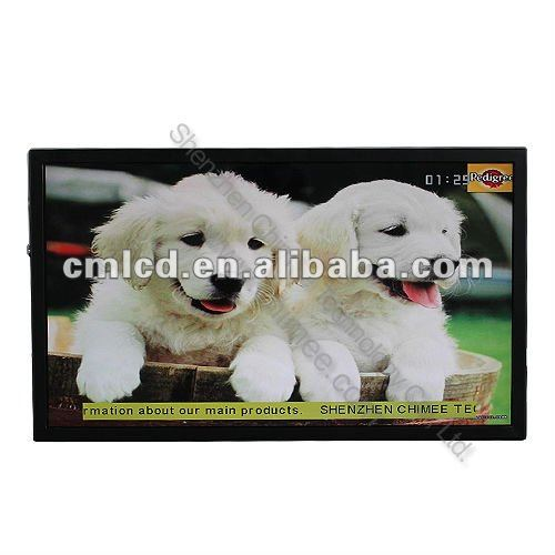 20 inch lcd advertising supermarket equipment/advertisement product