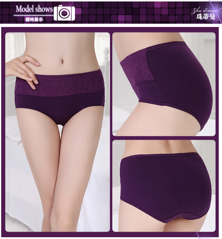Latest fashion Super Comfortable 1031 lady cotton panty women cotton underwear briefs