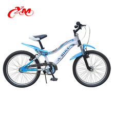 2016 new and popular Children Bicycle parts/Price Children Bike/Popular BMX Kids Bicycle 20""