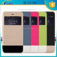Hot selling pink flip cover pu leather case for Vodafone 985N