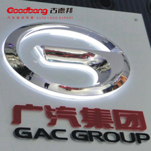 Outdoor LED front car logo light with sticker