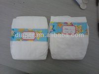 fluff pulp magic tape adult baby girls in diapers,colored disposable baby diapers,baled baby diapers