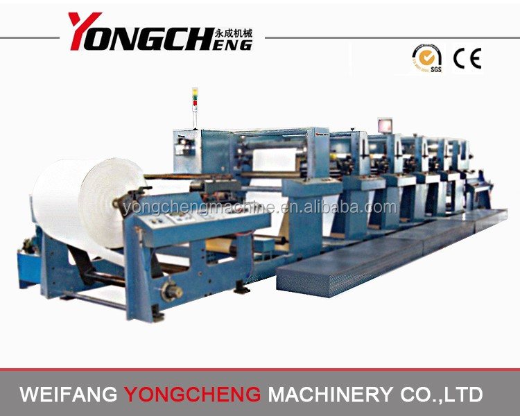 YC800/850/920 yongcheng two colour flexo printing machine