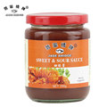 230g Halal Sweet & Sour Sauce for dipping