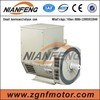 NIANFENG brand, 225kVA ac synchronous brushless three phase alternator prices