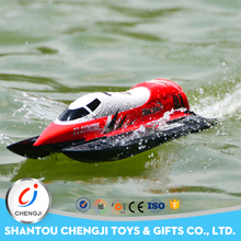 Large scale children toy high speed gas power rc boat for sale