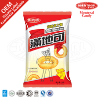 Crispy wholesale healthy snack food