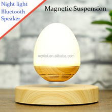 Magic Speaker With Lamp Bluetooth Speaker