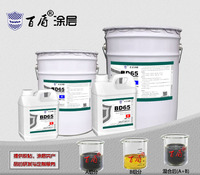 cone crusher backing filling repair epoxy compound,crusher ceramic lining plate filling material epoxy backing adhesive