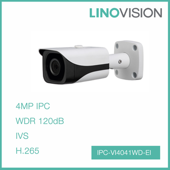 4 Megapixel WDR 40m IR H.265 Mini Bullet Network Camera POE with SD Card