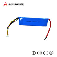 12 Volt lithium ion polymer battery pack 4500mAh 45C high discharge rate