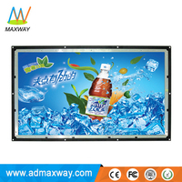 2015 best selling customized demo lcd tft monitor factory