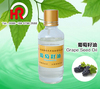 Organic grapeseed oil wholesale to increase the skin elasticity