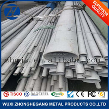Welded Type And Astm Standard Stainless Steel Tube 201 Spiral Stainless Steel Tube & Cheap Price &Best Price