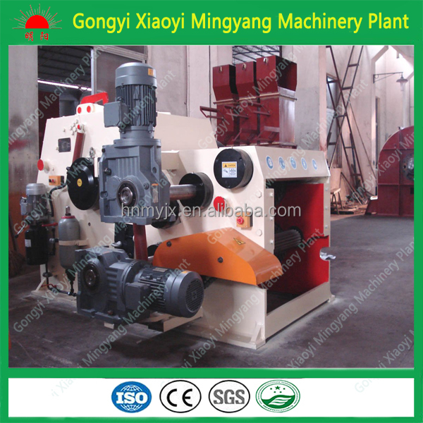 China supplier wood drum chipper machine/wood chipper machine/wood slicing machine with Trade Assurance 008618937187735