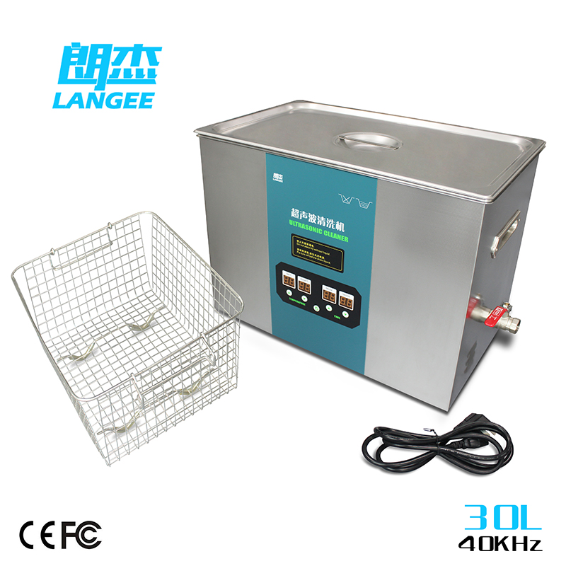 UC-4600 30L medical ultrasonic cleaning bath