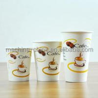 Germany Used Paper Cup Machine Paper Cup Machine Suppliers