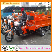 200cc water cooled gasoline engine motorized cargo tricycle for sale malaysia,china 3 wheel motor tricycle motorcycle