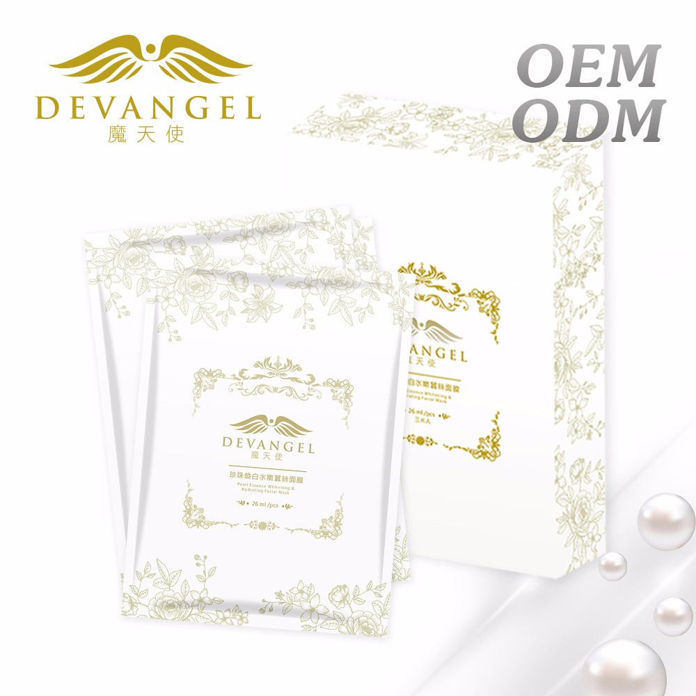 good quality korea dermal mask for Chile
