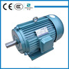 Y Series High Efficiency Three Phase Cast Iron Housing 5kw 240v Electric Motor