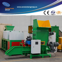 High quality waste EPS foam compactor