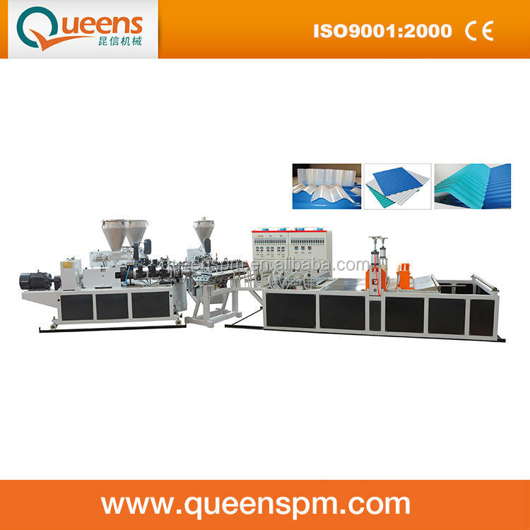 PVC/PC/PP Plastic Roof Sheet Forming Machine