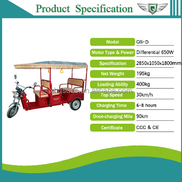 ECO friendly boss classic indian style china rickshaw for sale