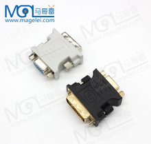 wholesales DVI to VGA/SVGA Converter Adapter - DVI-D Dual Link 24+5 pin Male to HD15 Female