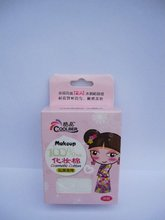 COOLBER Cosmetic Cotton Pad (80pcs)