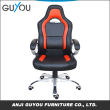 GUYOU modern swivel high quality racing furniture rocker gaming chair