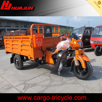 motorcycle tricycle car/250cc motor tricycle automatic/three wheel gas scooters