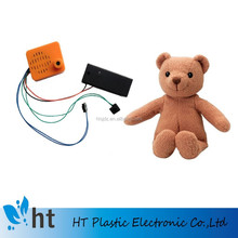 teddy bear voice box