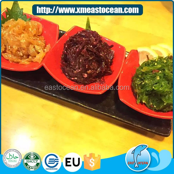 Wholesale high quality Japanese food frozen seasoned seaweed for sale
