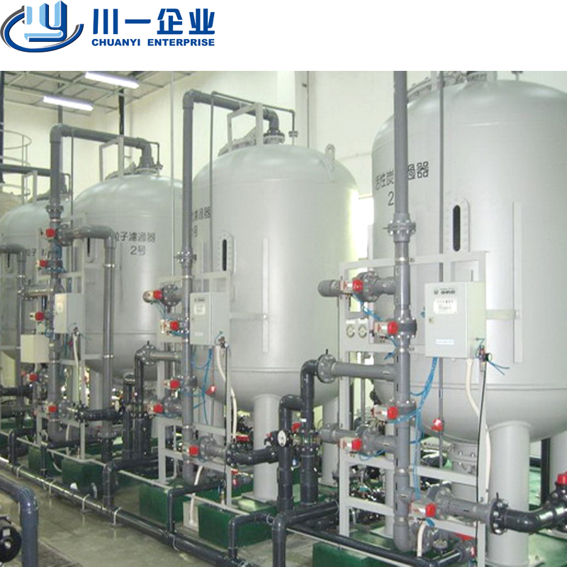 Activated Carbon Pressure Filter Of Reverse Osmosis System