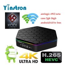 2016 T95Z Plus Amlogic S912 Octa Core Android 6.0 Marshmallow Kodi 17.0 Fully Loaded Dual Band WiFi 1000M Gigabit Stream TV Box